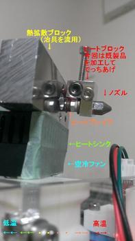 IMAG2101.jpg
